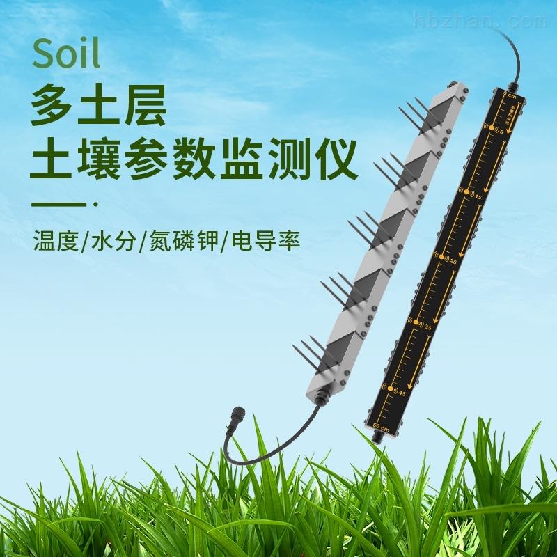 建大仁科多土层土壤监测仪多参数土壤墒情