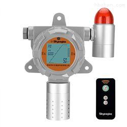 SK-600-C2H6-XW固定式乙烷气体报警器