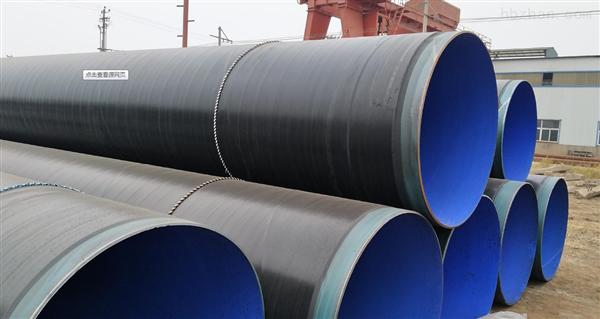 城镇供水用TPEP防腐钢管厂家直销