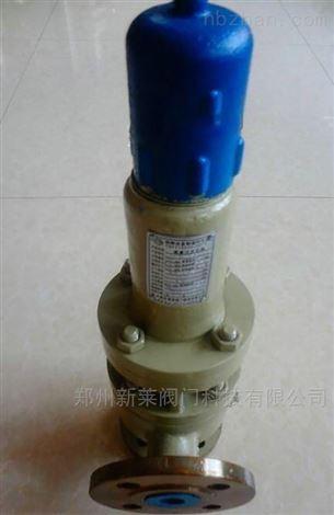 A40Y-16C带散热器全启式安全阀