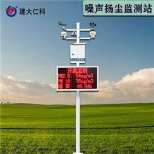 RS-ZSYC1-*建大仁科户外道路施工扬尘监测系统厂家