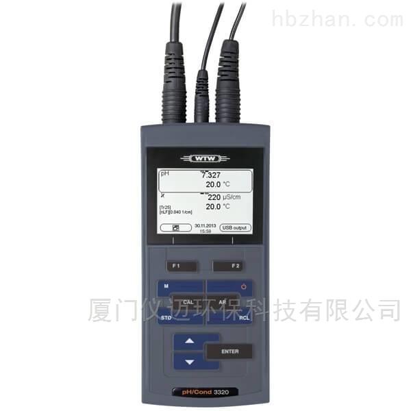 pH/Cond 3320便携式多参数水质分析仪 WTW