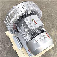 声波清洗5.5kw环形高压风机