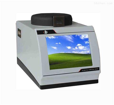 微量快速 氧化安定性测定仪JY-9027
