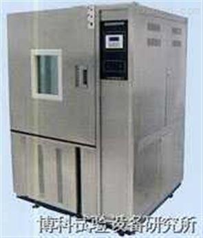 恒温湿热试验箱