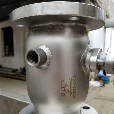 BQ341H硬密封保温球阀