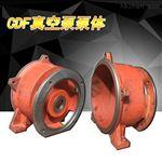 CDF2212-OAD2食用油灌装设备用真空泵配件抽气泵体