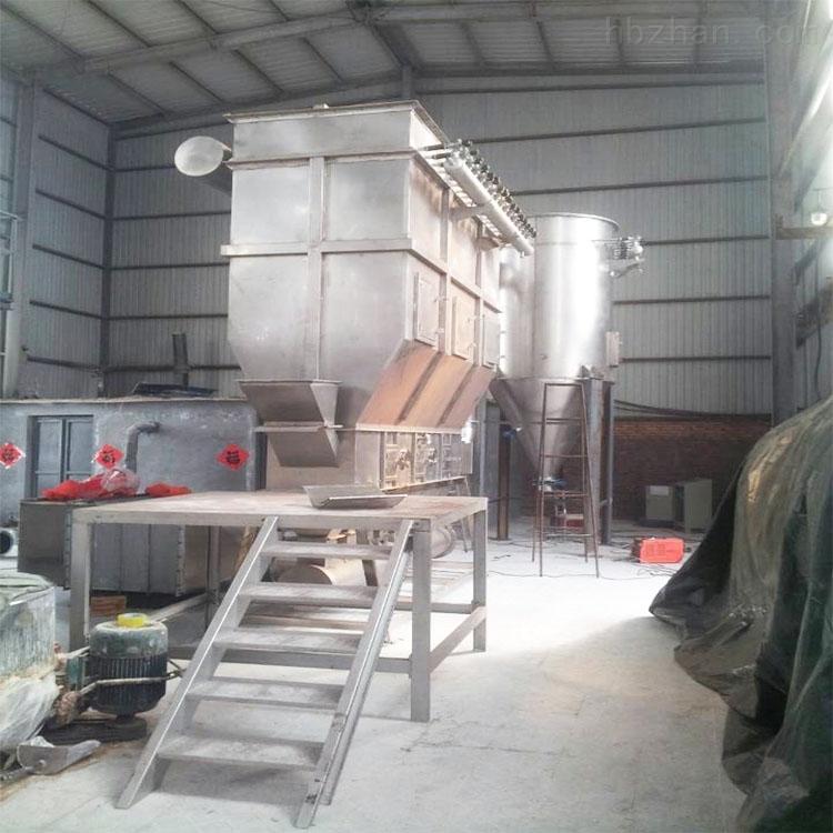 丙烯酸沸腾干燥机供应