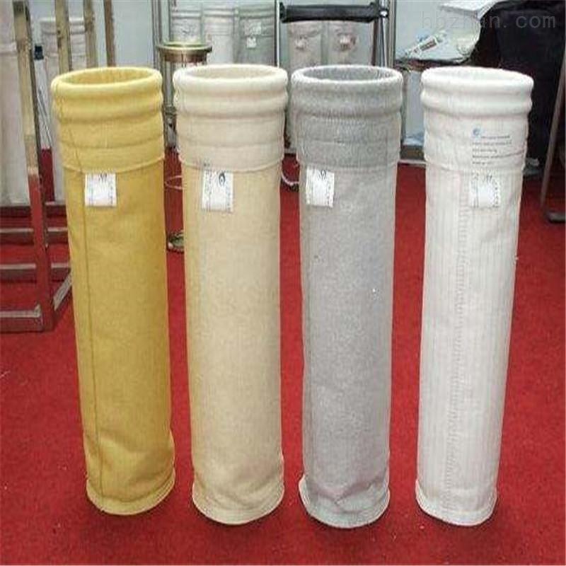 耐高温、耐酸碱除尘布袋