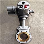 PZ973W防爆电动不锈钢刀型闸阀