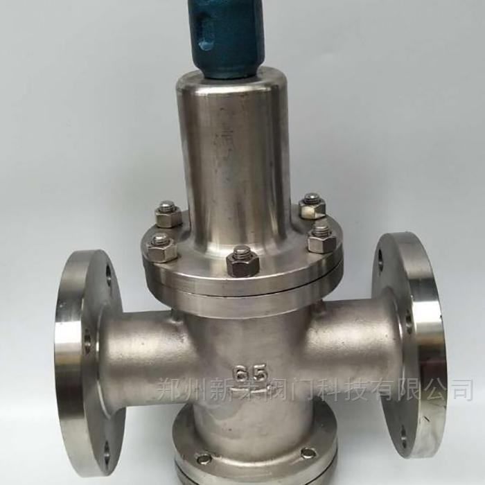 Y42X-16P不锈钢薄膜式水用减压阀