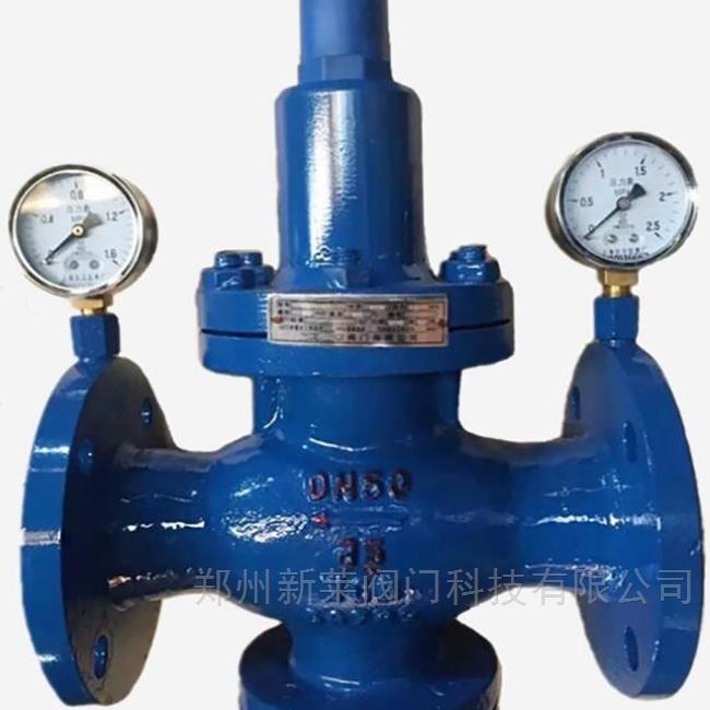 Y42X-16C带压力表水用减压阀