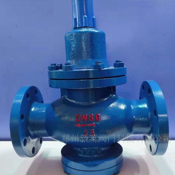 Y42X-16C弹簧薄膜式减压阀