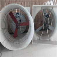 玻璃钢负压风机生产商
