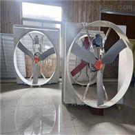 玻璃钢负压风机畜牧降温设备