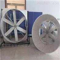 大功率玻璃钢风机排风扇