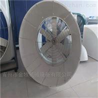养殖玻璃钢风机降温风机