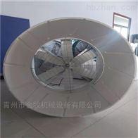 直连式玻璃钢负压风机