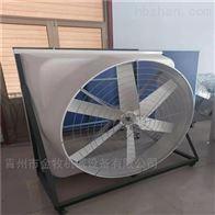 850型号玻璃钢风机定制