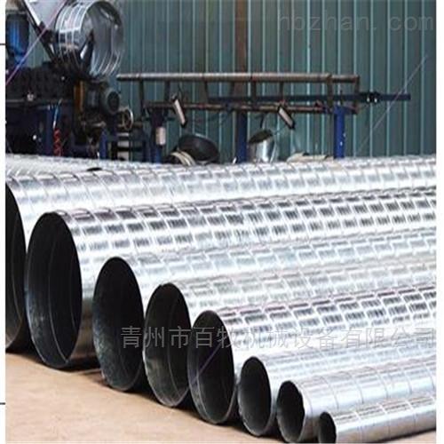 猪场铝镁锰风管-螺旋风管厂家