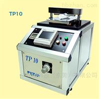 日本TECHNOEIGHT焊接强度测试仪TP series