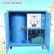 ZKC 系列真空滤油抽油机