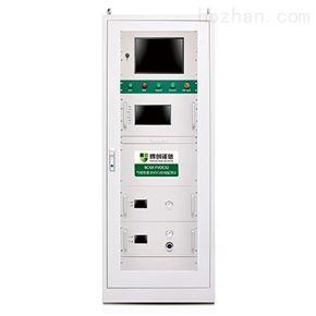 BCNX-FVOC02气相色谱法VOCs在线监测仪