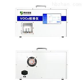 BCNX-03VOC校准仪(制控设备)