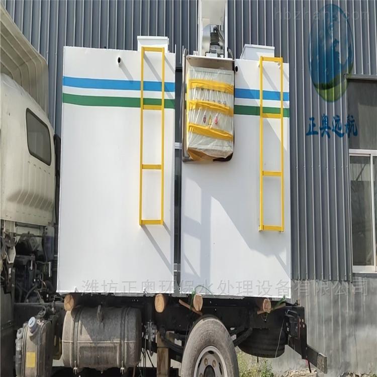 高平医院污水处理设备-全自动电气控制