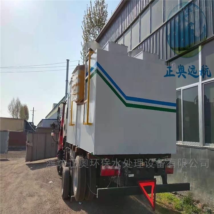 潞城医院污水处理设备-操作简单