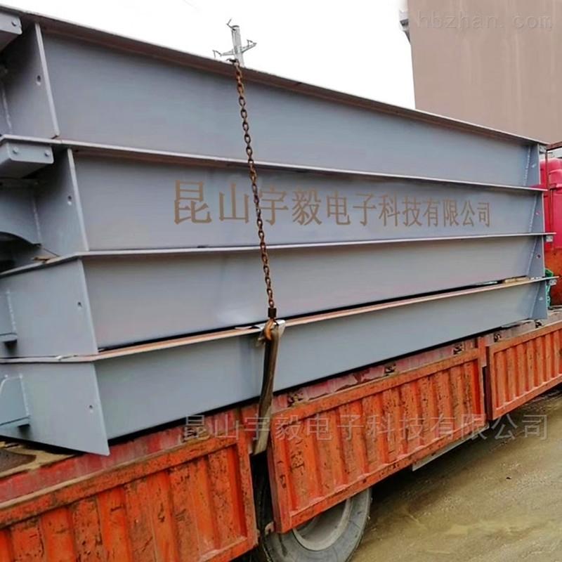 泰安100吨汽车衡 地磅