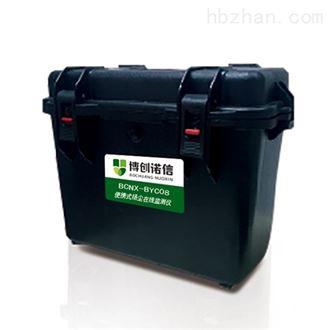 BCNX-BYC08便携式扬尘在线监测仪