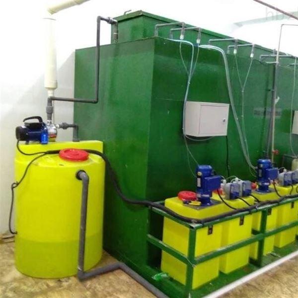 化工学院实验室污水处理设备