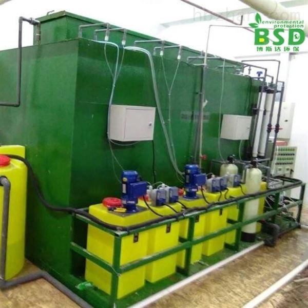 食品学院实验室污水处理装置