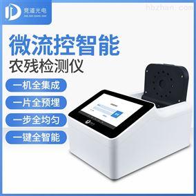 JD-WLK2全自动农残检测仪功能