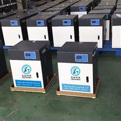 龙裕环保口腔门诊废水处理装置