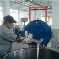 ACX300kg手动油桶秤 油桶倾倒秤