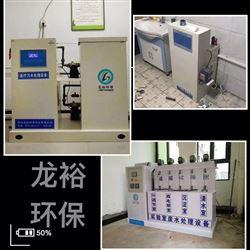龙裕环保医疗污水消毒设备