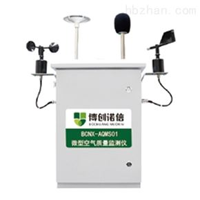BCNX-AQMS01微型空气质量监测仪