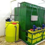 BSD-SYS材料学院实验室废水处理装置少