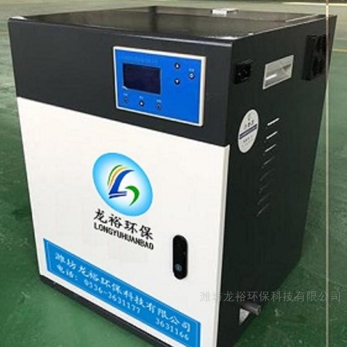 C承德小型门诊污水处理设备