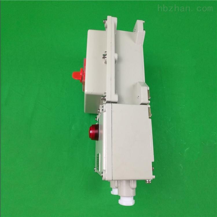 BLK52防爆断路器风机机旁防爆控制箱