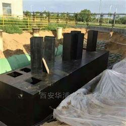 甘肃小型污水处理设备厂家