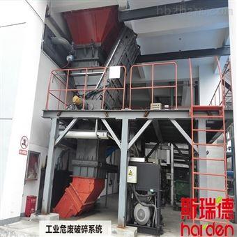 TDH1216工业油桶破碎机装置