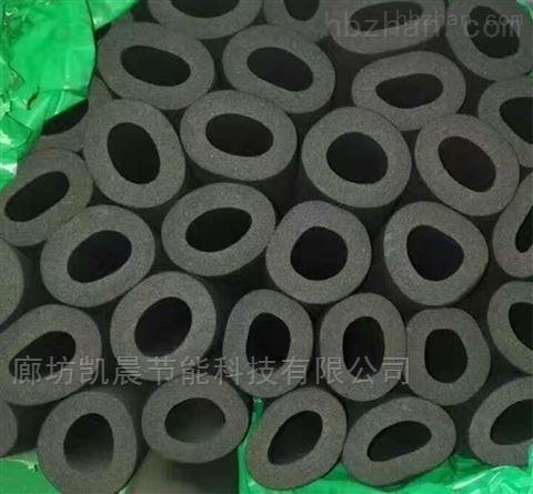 空调橡塑管 橡塑阻燃保温管