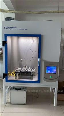LB-3370阻干态微生物穿透实验系统
