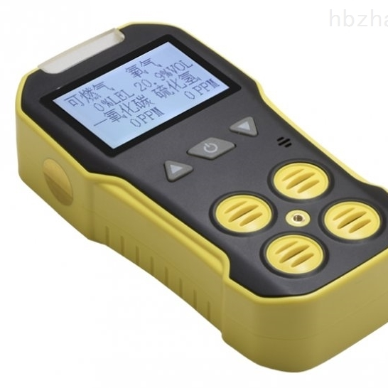 四合一气体检测仪QT/X-AM2000
