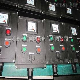 FZC-S-A2B1D2K1G防水防尘防腐操作柱,机旁操作箱/现场起动箱