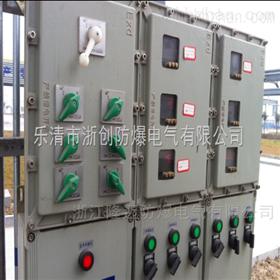 防爆温控箱电伴热防爆温度控制箱