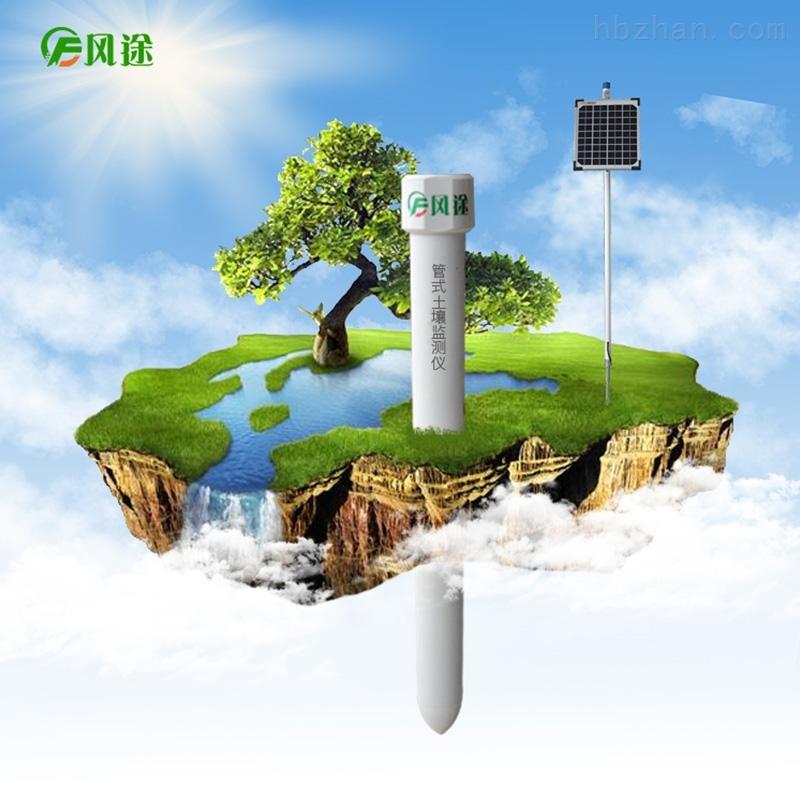 土壤墒情与旱情监测设备的厂家